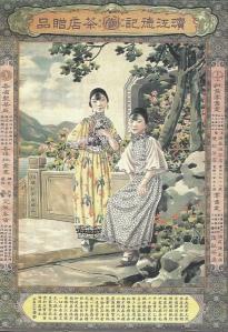 chineseladies